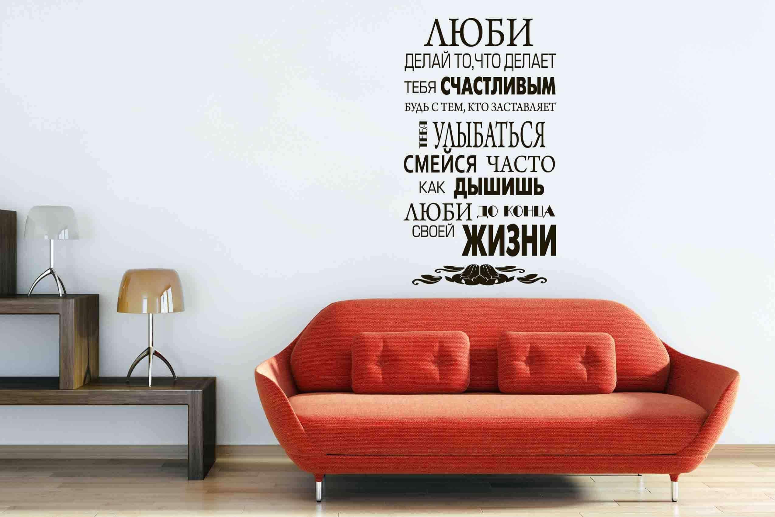 Обои на стену с надписями на русском, смешного старика открытки